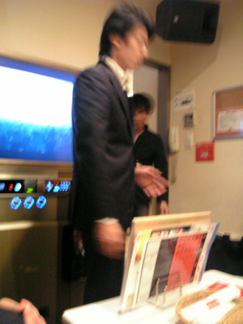 Karaoke, Japanese Style