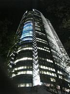 Roppongi Hills Mori Tower at night