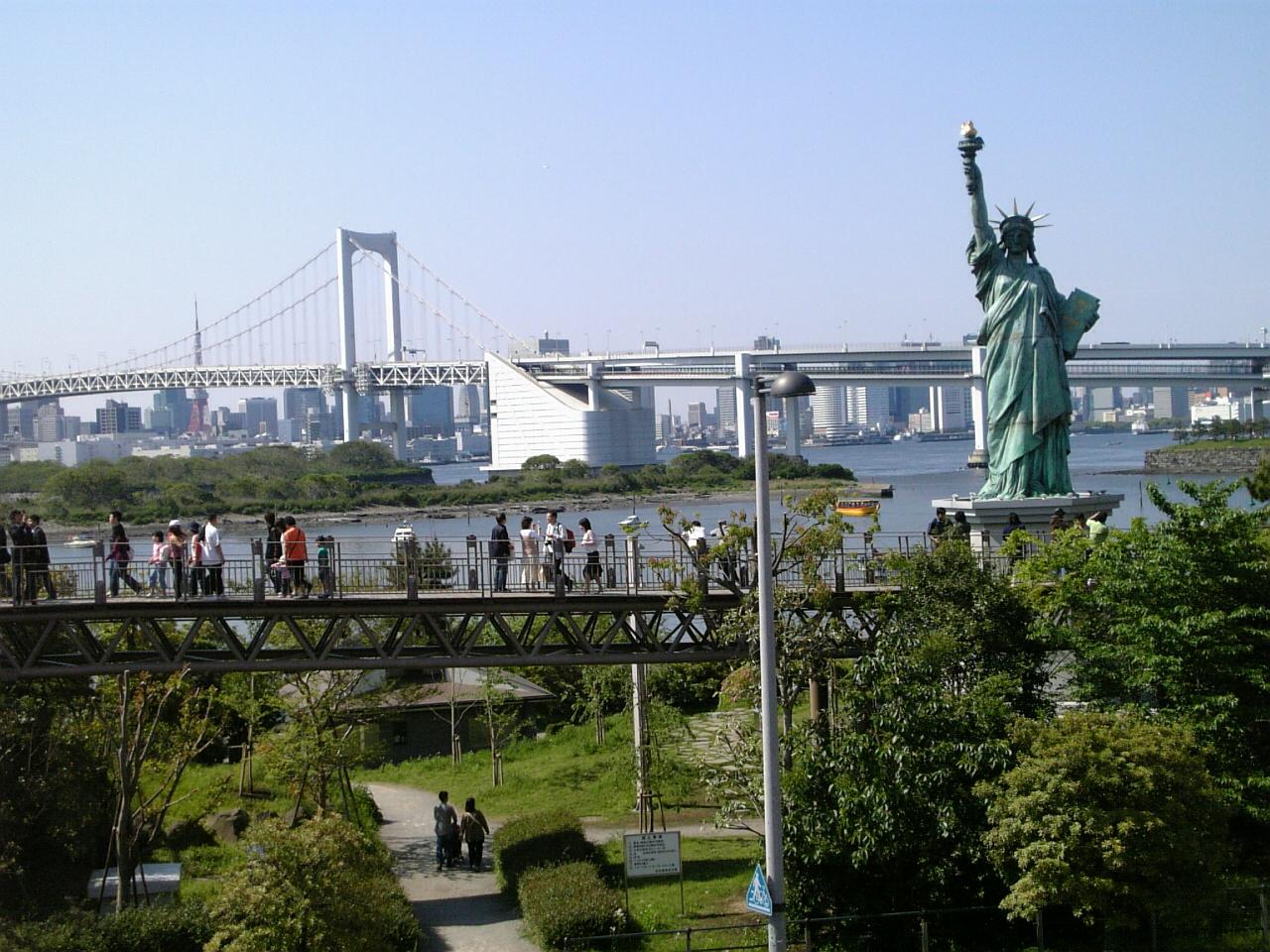 Rainbow Bridge and Statue Of Liberty!